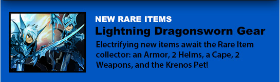 new rare items lightning dragonsworn