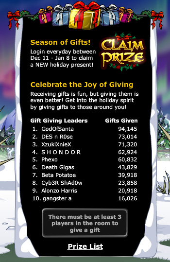 EpicDuel-Gifting-2016-Leaderboard