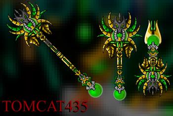 Titan Tomcat